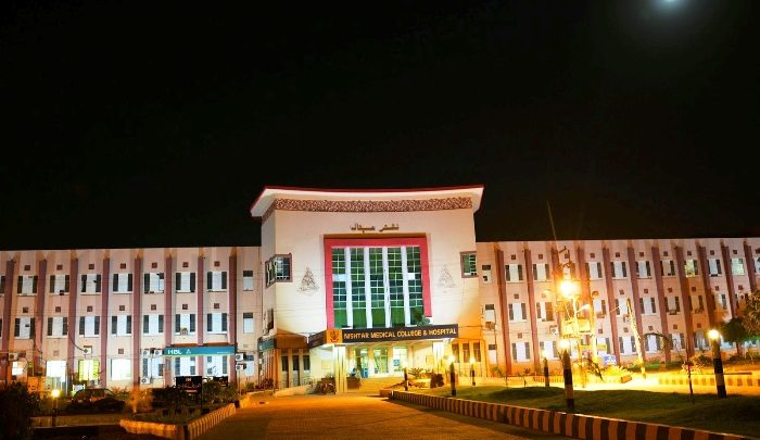 nishtar hospital column girdopesh.com