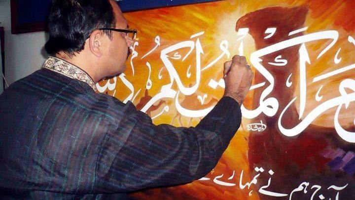 rashid sial caligraphy girdopesh.com