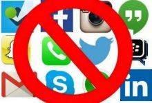 social media crackdown in pakistan news girdopesh.com