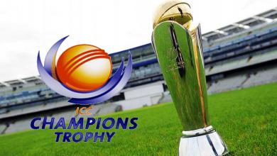 champions trophy girdopesh.com