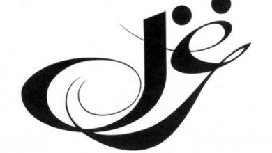 ghazal girdopesh.com