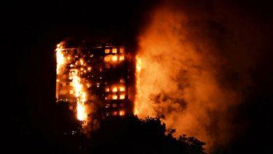 london fire girdopesh.com