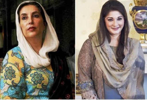 mariam and benazi bhutto