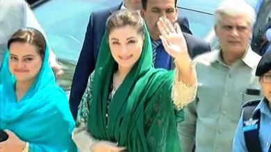 Maryam-Nawaz-before-JIT-1