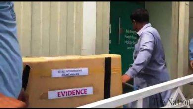 panama evidence