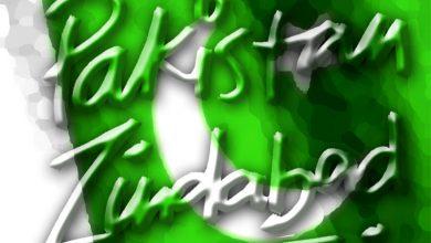 14-August-Pakistan