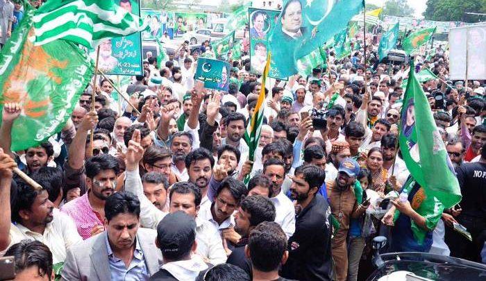Nawaz rally