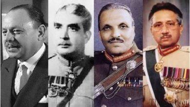army rulers
