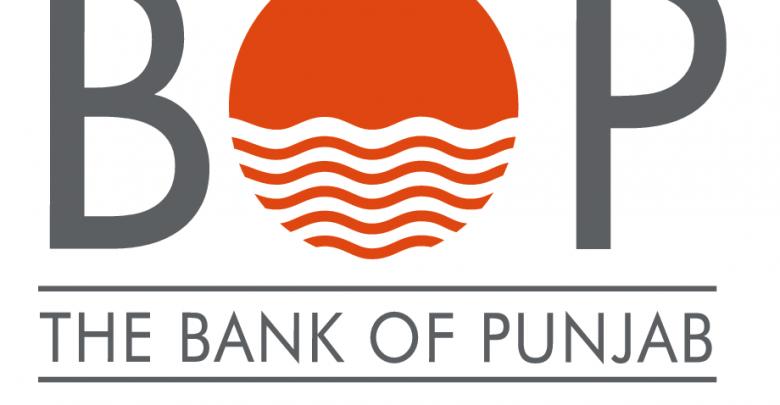 bank of punjab girdopesh.com