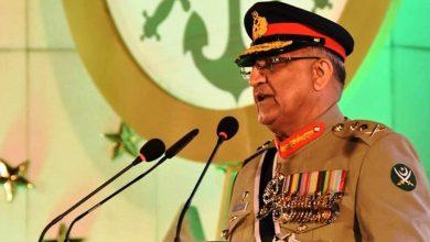 general bajwah