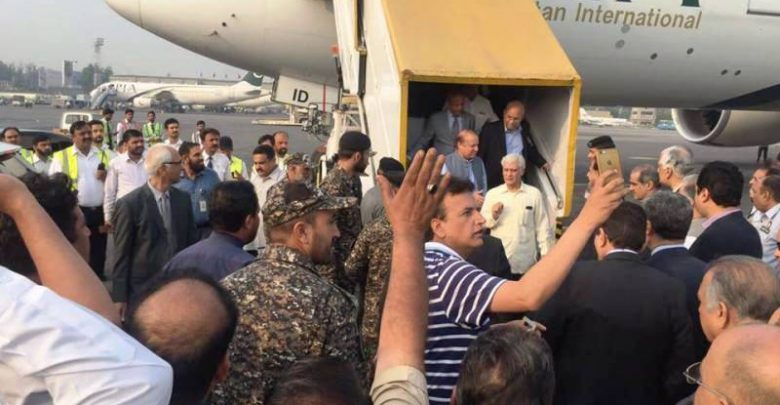 nawas sharif reached islamabad