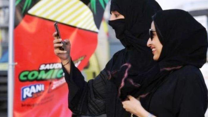 saudi arab video calls