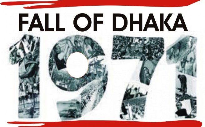 Fall-of-dhaka-