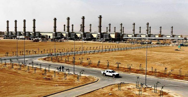 saudi arab atomic