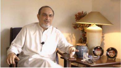 general shahid aziz