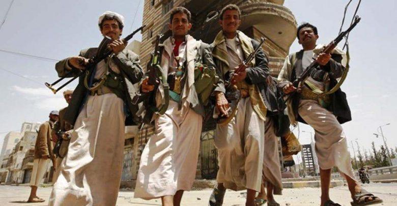 houthis yemen