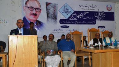 irfan siddiqi book