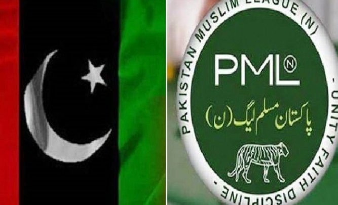 flags ppp pmln