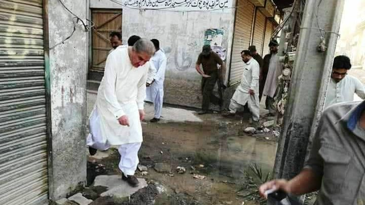 shah mehmood quraishi