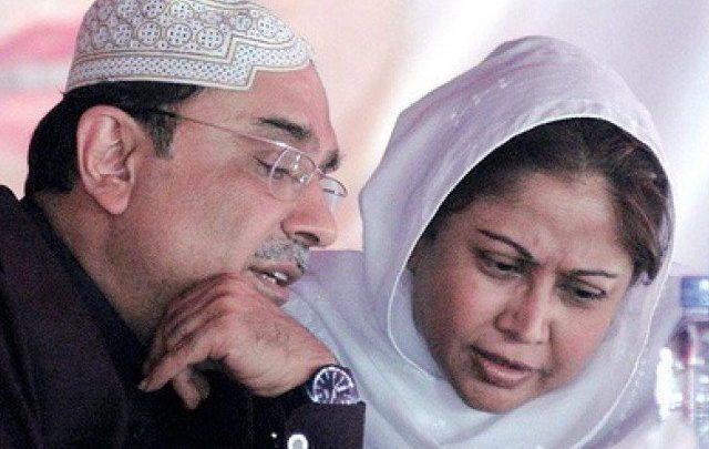 zardari and faryal