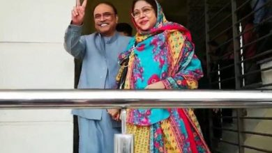 asif zardari and faryal