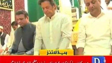 imran khan prayer