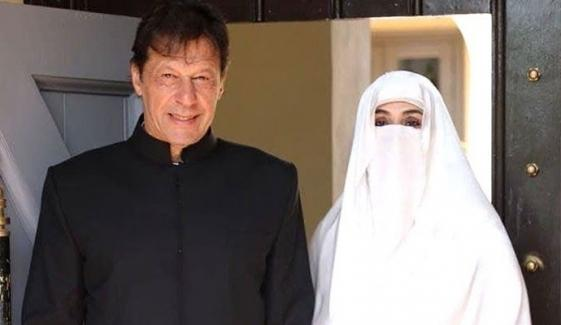 imran and bushra