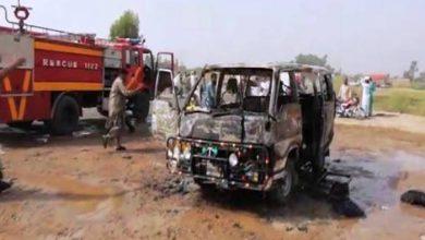 muzafar garh van fire