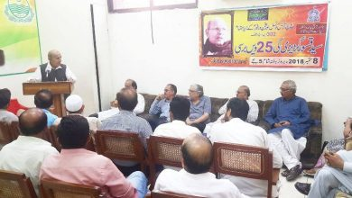 death anniversary of qaswar gerdezi