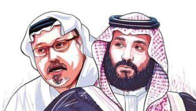 saudi-arabia killing-jamal-khashoggi