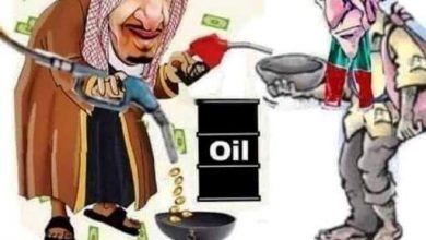 saudi oil pakistan