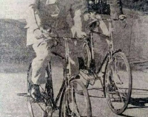 zia cycle