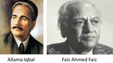 iqbal-and-faiz
