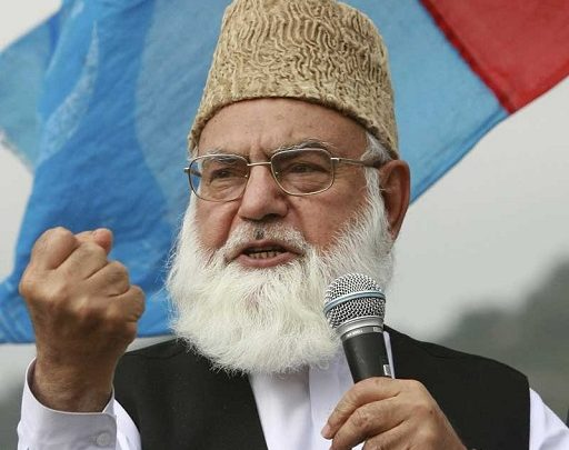 qazi-hussain-ahmed