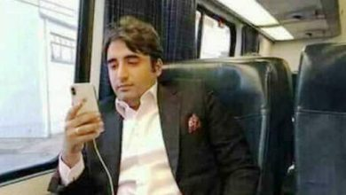 bilawal bhutto train march