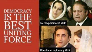 democracy benazir to bilawal