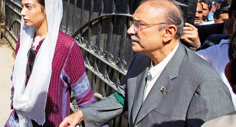 asifa bhutto and Asif-Ali-Zardari
