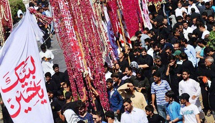 hussain muharram procession