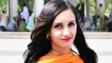 student bahria haleema