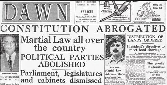 martial law ayub
