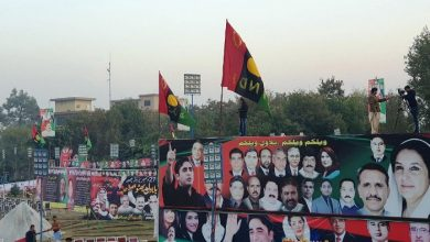 liaqat bagh bhutto peoples party