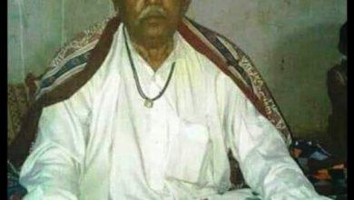 aado bhagat singer
