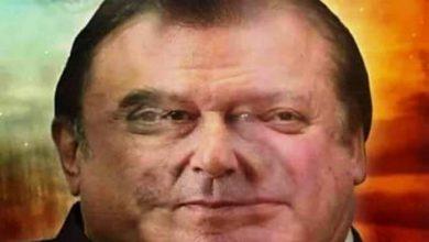 nawaz imran zardari