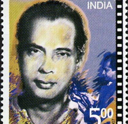 Bimal Roy 2007 stamp of India