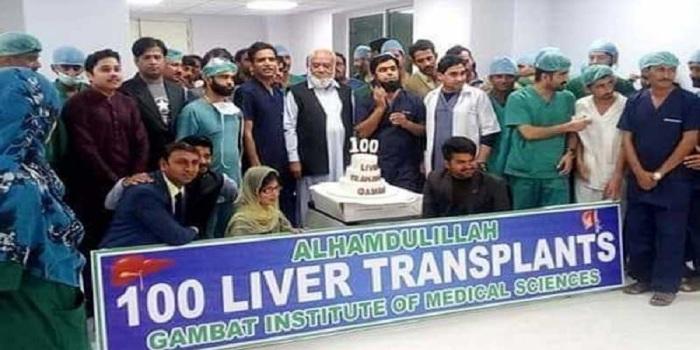 Gambattt liver transplant