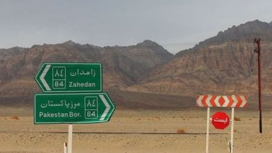 pak iran border