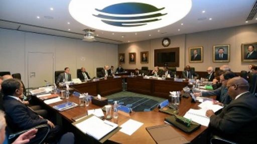 ICC meeting