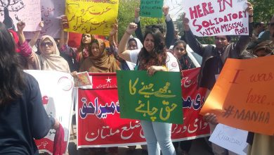 aurat march multan