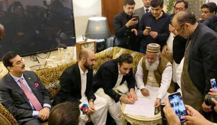 bilawal gilani marriage