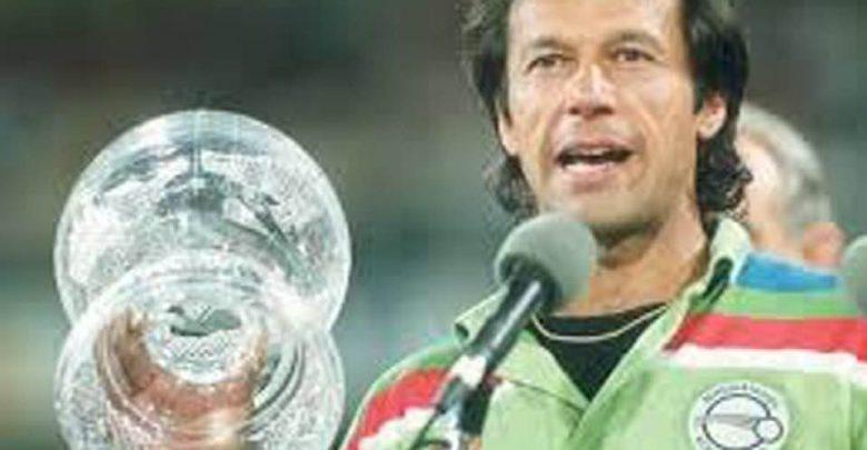 imran khan world cup